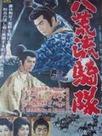 Samurai Knights