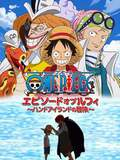One Piece - Épisode de Luffy : Aventure sur l'île de la main