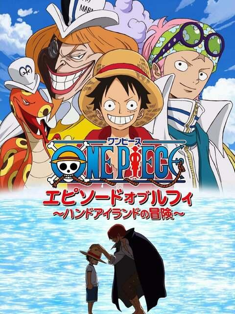 One Piece - Épisode de Luffy : Aventure sur l'île de la main