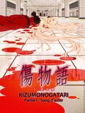 Kizumonogatari Partie 1 - Sang d'acier