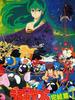 Urusei Yatsura - Film 5 : The Final Chapter