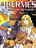 Hermes - Winds of Love