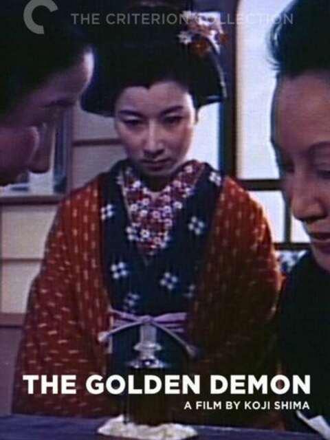 The Golden Demon