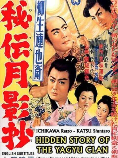 L'Histoire secrète du clan Yagyū