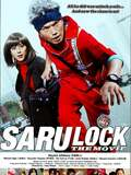 Saru Lock : The Movie