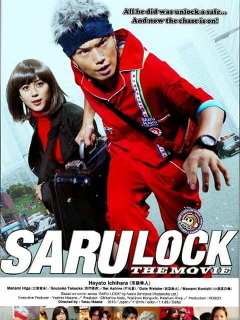 Saru Lock : The Movie