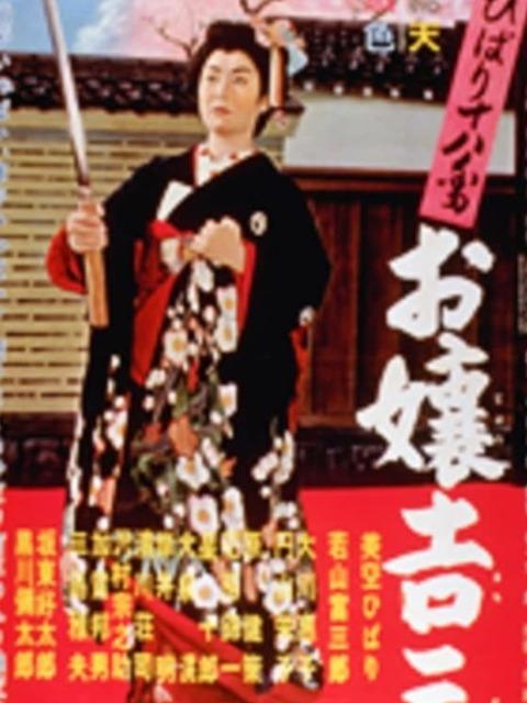 Hibari's Favorite 2