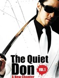 The Quiet Don: A New Chapter