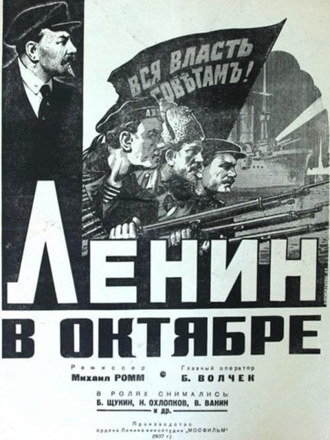 Film Lenin
