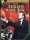 Zhivoy Lenin