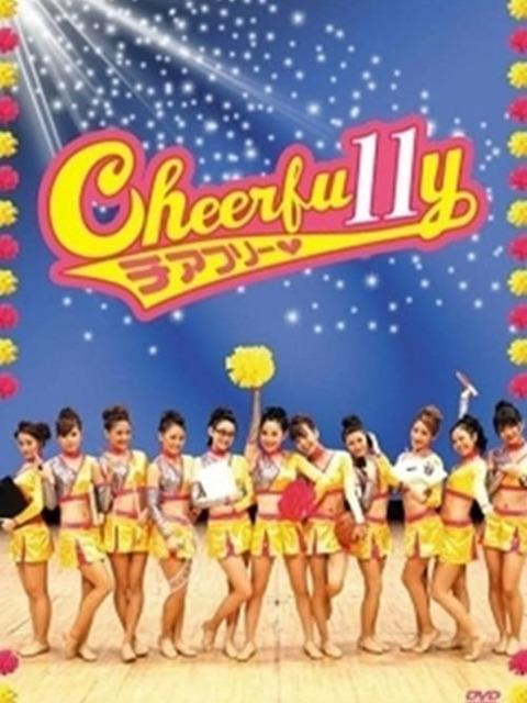 Cheerfu11y