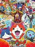 Yokai Watch the Movie 2