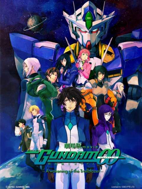 Mobile Suit Gundam 00 - Awakening of the Trailblazer