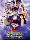 Detective Conan 23 : the fist of blue sapphire