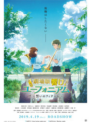 Sound! Euphonium The Movie: Oath's Finale