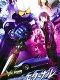 Kamen Rider W Retours : Kamen Rider Eternal