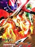 Kamen Rider W Retours : Kamen Rider Accel