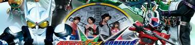 Kamen Rider 仮面ライダ