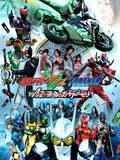 Kamen Rider W pour toujours: de A à Z / Les Souvenirs Gaia du Destin