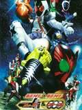 Kamen Cavalier × Kamen Rider Fourze & OOO: Film Guerre Mega Max