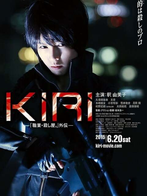 KIRI – Profession: Assassin