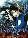 Lady Ninja: A Blue Shadow