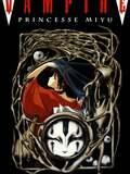 Vampire Princesse Miyu