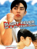Slight Fever of a 20-Year-Old