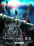 PSYCHO-PASS Sinners of the System: Case.3 - On the other side of love and hate