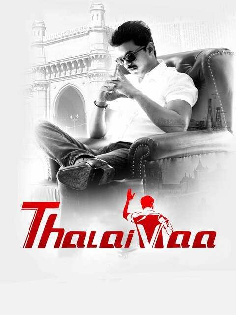 Thalaiva - Le Leader