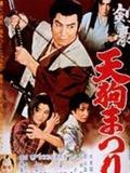 Le Matsuri des sabreurs