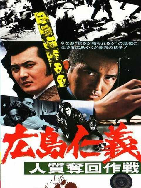 The Yakuza Code Still Lives