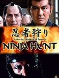 Ninja Gari