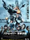 The Next Generation Patlabor : Tokyo War
