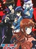 Zettai Karen Children OVA: Changing Love! Take Back a Stolen Future?
