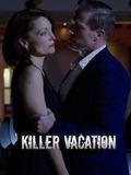Dernières vacances avant de te tuer