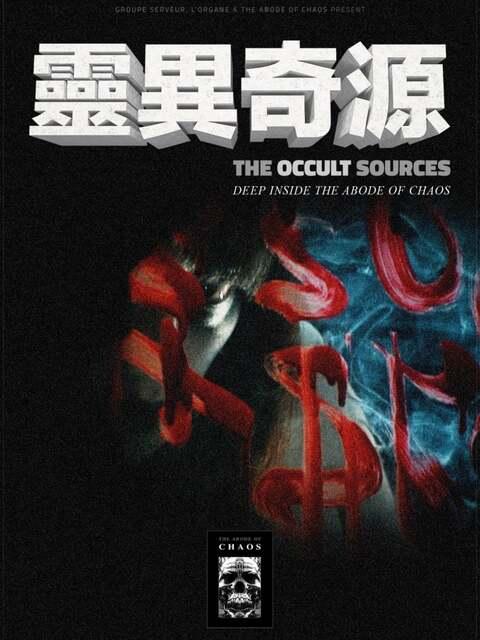 Les Sources occultes