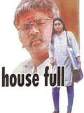 Housefull
