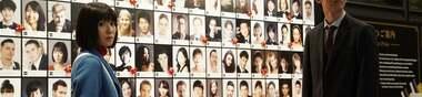 Japon 日本国 : les sorties ciné シネマ (octobre 2019)