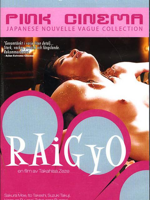Raigyo