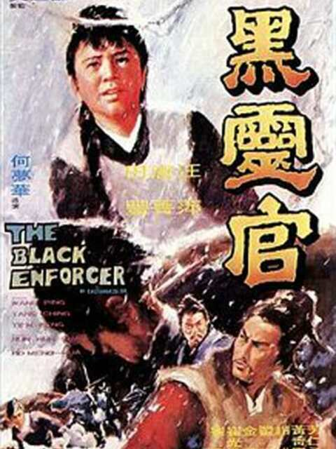 The Black Enforcer
