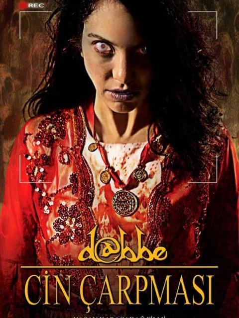 Dabbe : The Possession