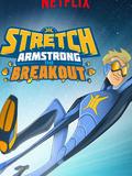 Stretch Armstrong : L'évasion