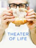 Le Théâtre de la vie