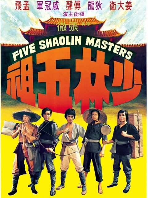 5 Maîtres de Shaolin