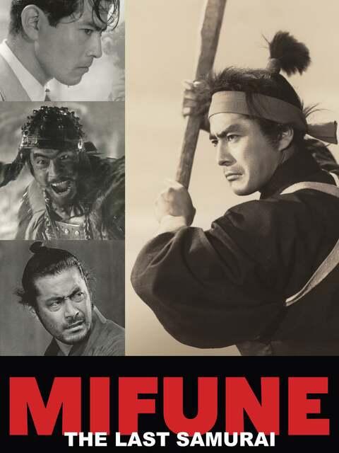 Mifune, le dernier des samouraï