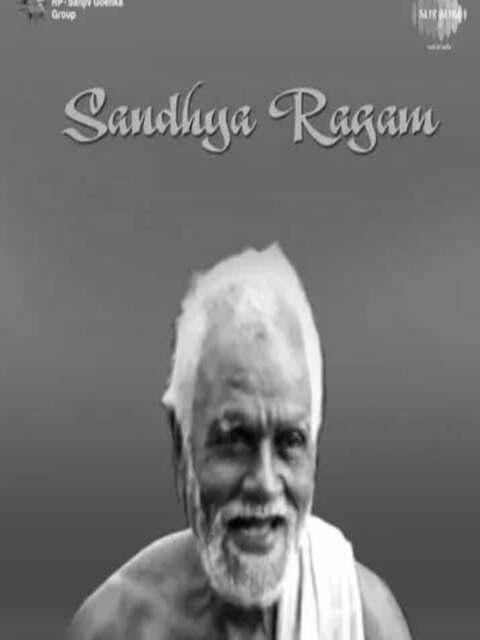 Sandhya Raagam