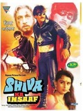 Shiva Ka Insaaf