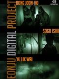 Digital Short Films by Three Filmmakers