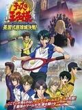 Tennis no Ouji-sama : Eikokushiki Teikyuu Shiro Kessen!